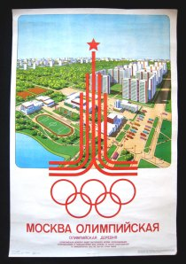 For a notable exception to when countries did not put aside their differences, see the 1980 Moscow Olympics co-sponsored by Atari.